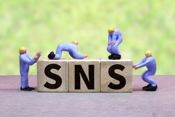 SNS(ツイッター、インスタ)で借りれる闇金は危ない?
